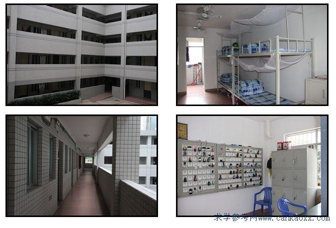 广州市白云行知职业技术学校