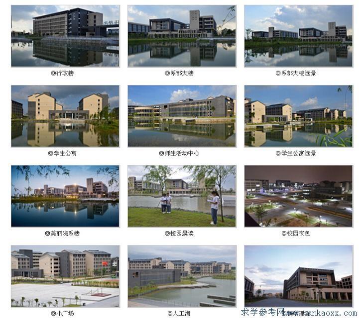 东莞市技师学院横沥新校区东城校区风景