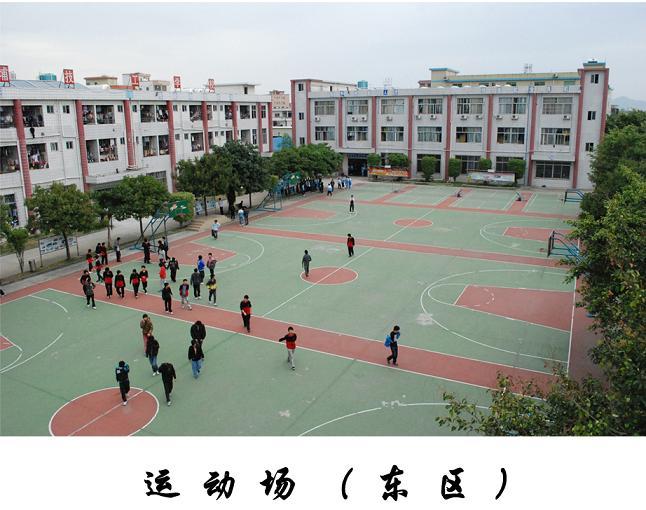 广东省黄埔技工学校校园环境