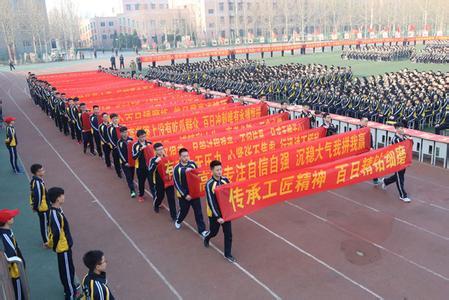 2019年广东3A大专学校排名(求学参考网教你选专科院校)