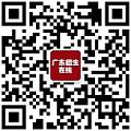 2019广东2A,广东2B,广东3A,广东3B录取分数及补录