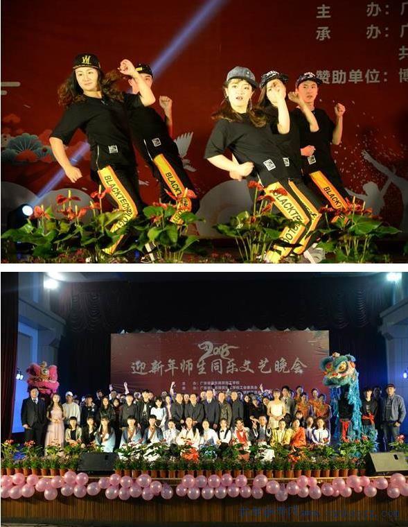 广东省粤东商贸技工学校2018迎新文艺晚会