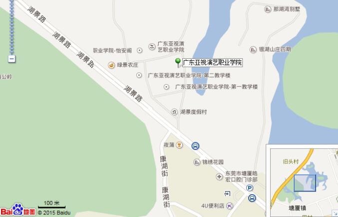 学校地图:   延伸阅读: 广东亚视演艺职业学院简介及环境展示