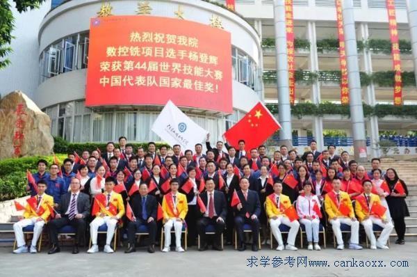 广东省机械技师学院