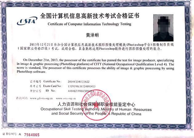 广州番禺职业技术学院