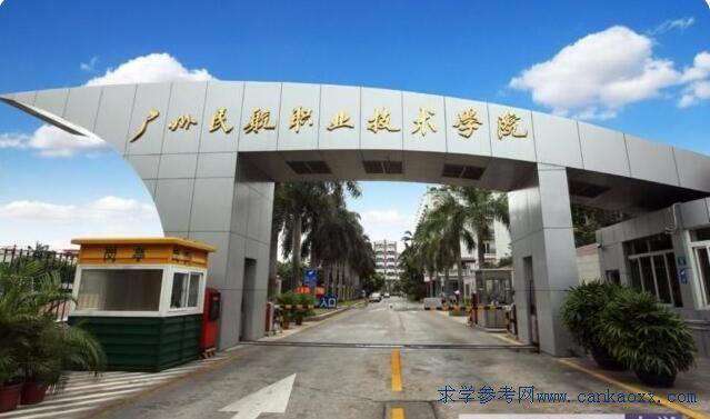 广东专科学校排名
