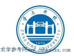 广东各大学的校名都是谁写