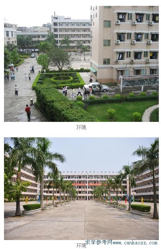 广州华成理工职业技术学校