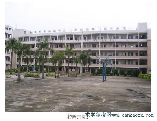 广州华成理工职业技术学校2019年环境及教学场景展示