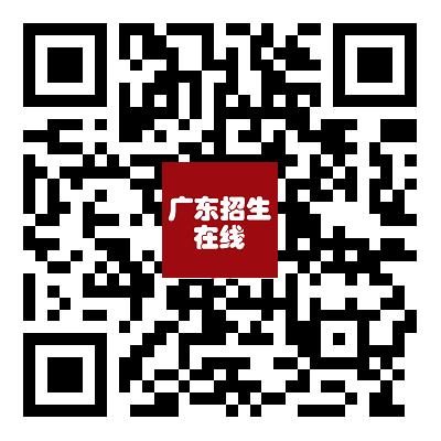 2019广东高考录取分数线,及本科,2A,2B,3A,3B院校分数线和补录情况