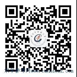 广东高校本科录取结果查询方式汇总(70所),查专业和通知书