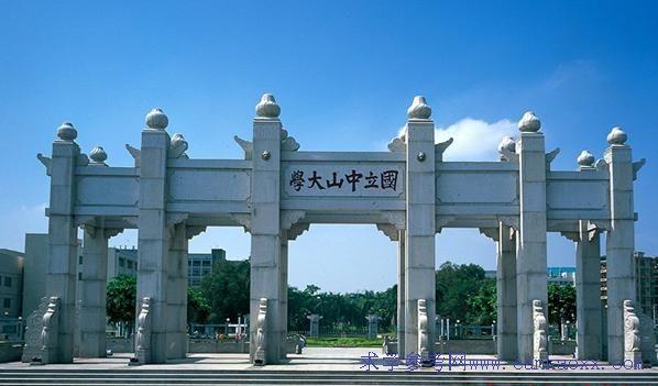 广州中山大学怎么去