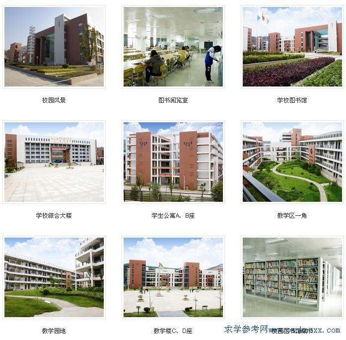 韶关市技师学院校园风景