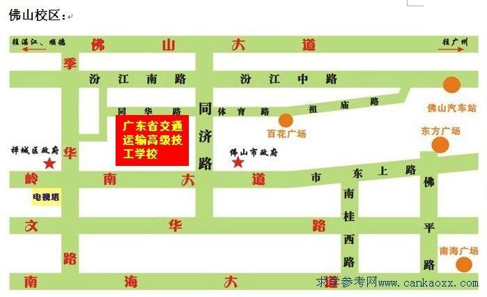 2014广州地铁线路图; 山东劳动职业技术学院有校服吗;