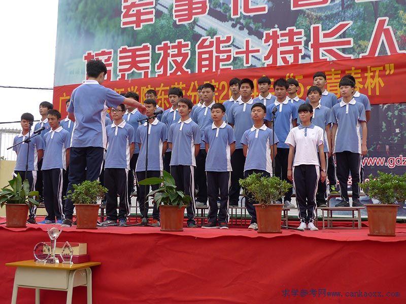 广东省技师学院东莞分校活力比赛