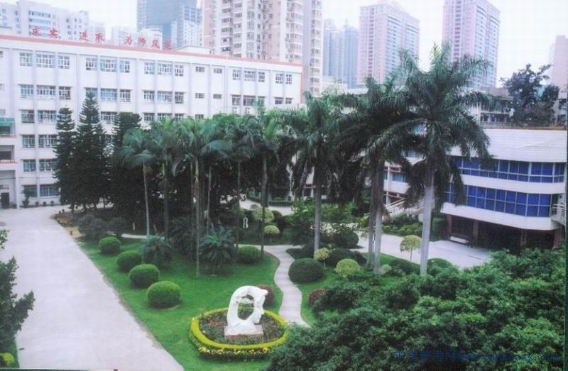 广州市幼儿师范学校校园环境(2)