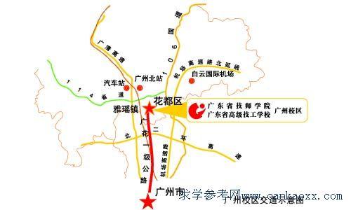 广东省技师学院位置地图