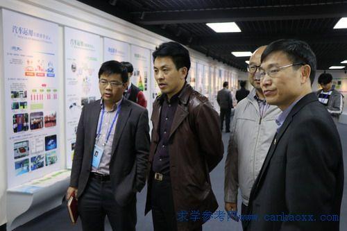 湖北东风汽车技师学院一行来广州市交通技师学院考察交流高清图片