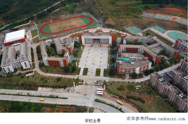 韶关市技师学院优美的学校风景
