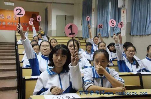 广州市幼儿师范学校共青团知识争霸赛
