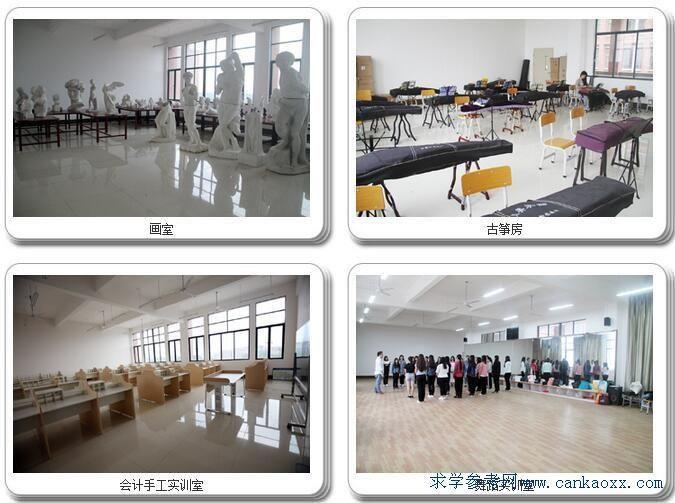 广东文理职业学院校园环境介绍