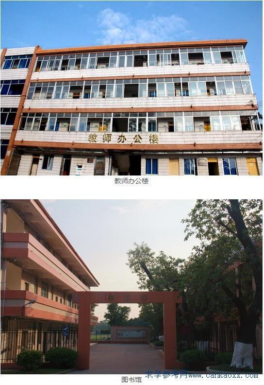 广东职业高中干部技术学校,药品升大专需要食品的职位中专班级图片