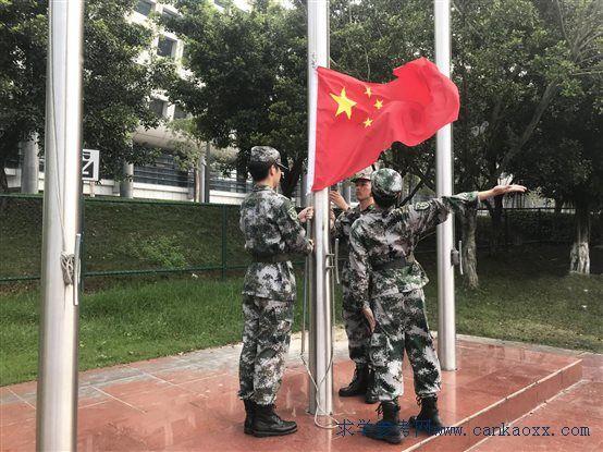 简单升国旗科技小制作教程